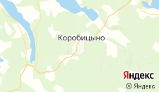 Гостиницы города Коробицыно на карте