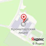Кронштадтский Некрополь