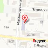 Центральный конструкторско-технологический институт судоремонта