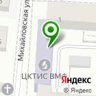 Местоположение компании Центральный конструкторско-технологический институт судоремонта
