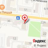 Управление Пенсионного фонда РФ в г. Ломоносов и Ломоносовском районе