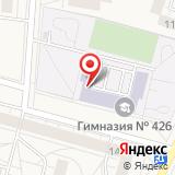 Гимназия №426, Петродворцовый район
