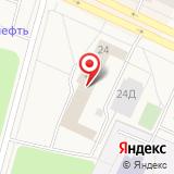 Санкт-Петербургский музей истории экспедиции