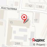 ПАО 780 Ремонтный завод технических средств кораблевождения