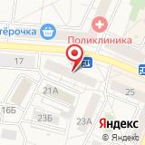 Центр гигиены и эпидемиологии в Ленинградской области