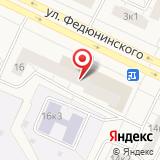 Магазин книг на ул. Федюнинского, 16