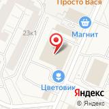 Магазин крепежа на ул. Красного Флота, 23а