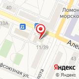 Цветочный магазин на Александровской (Петродворцовый район)