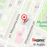 Пожарно-спасательная часть №47 Кронштадтского района