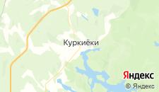 Гостиницы города Куркиёки на карте