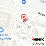 Секонд-хенд на Константиновской (Петродворцовый район)