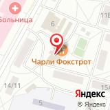 ООО Петроэлектросбыт