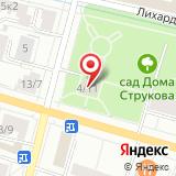 ЗАГС Петродворцового района
