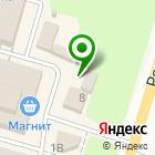 Местоположение компании ГК Опора