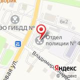 46 отдел полиции Управления МВД Петродворцового района