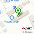 Местоположение компании Магазин товаров из Финляндии