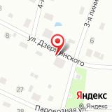 ООО РН-Карт-Санкт-Петербург