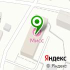 Местоположение компании ЗМЗ