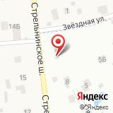 Администрация Ропшинского сельского поселения