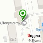 Местоположение компании Госплатеж