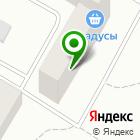 Местоположение компании Магазин цветов и зоотоваров