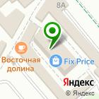 Местоположение компании Аэродром