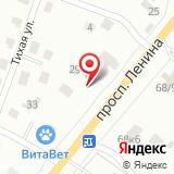 Магазин автозапчастей на проспекте Ленина