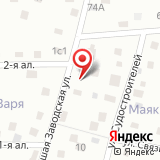 ПАО Ижорский завод