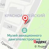 ПАО 218 АРЗ
