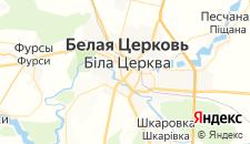 Гостиницы города Белая Церковь на карте