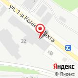 ЗАО Шервин-Вильямс