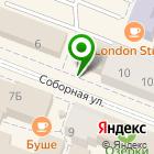 Местоположение компании Qiwi