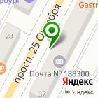 Местоположение компании Почта России