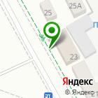 Местоположение компании Центр бытовых услуг