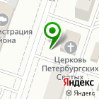 Местоположение компании Гатчинская епархия