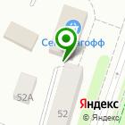 Местоположение компании Сеть платежных терминалов