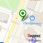 Местоположение компании Магазин товаров из Финляндии на ул. Урицкого (Гатчинский район)