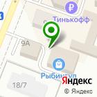 Местоположение компании Магазин белорусской косметики и товаров из Финляндии