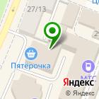 Местоположение компании Смоква