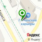 Местоположение компании СОМ