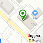 Местоположение компании Гатчинский центр документов