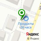 Местоположение компании Магазин цветов на ул. Урицкого