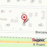 Администрация муниципального образования поселок Солнечное