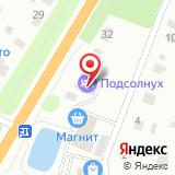 ООО Петровив