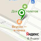Местоположение компании Цветочный город