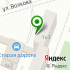 Местоположение компании Современная бухгалтерия
