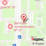 Магазин зоотоваров на ул. Тамбасова, 28