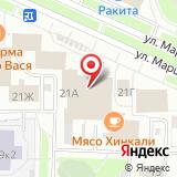 Магазин головных уборов на ул. Маршала Захарова, 21