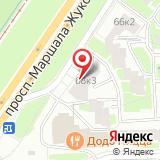 ООО СтройЛюкс