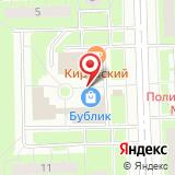 ПАО Кировский
